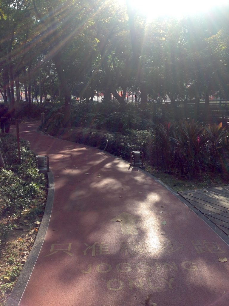 Victoria Park Hongkong Jogging Route