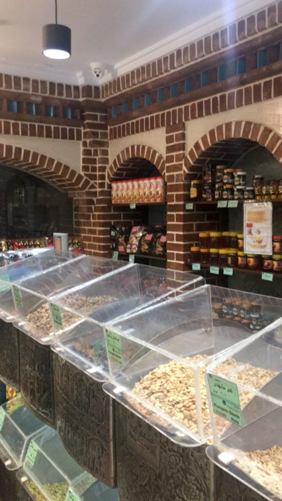 Tehran-Ayoub's-nuts