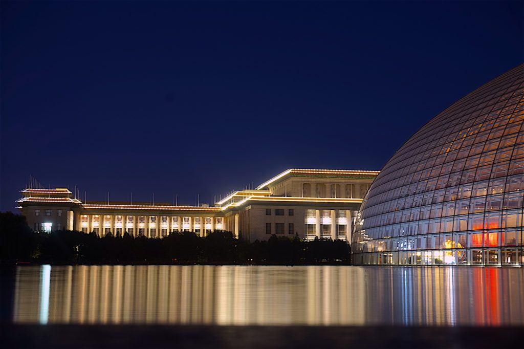 Die große Halle des Volkes, Peking
