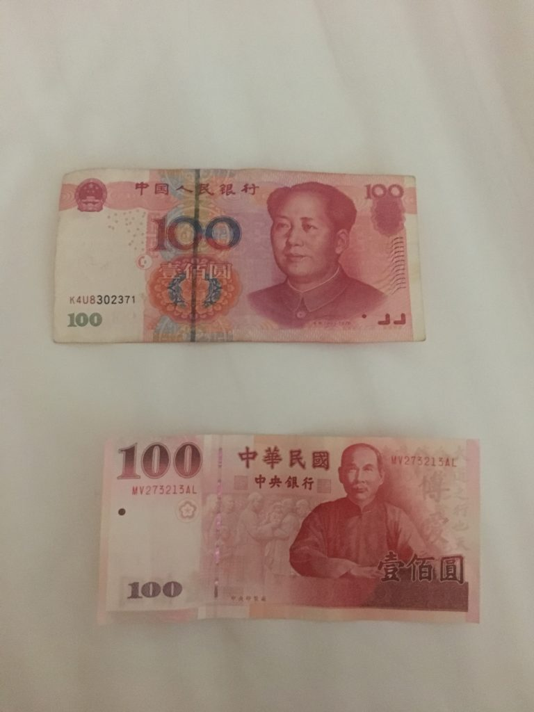 Falschgeld China